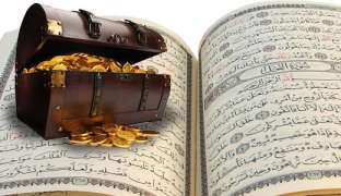 Illustrasi: Harta dalam Islam